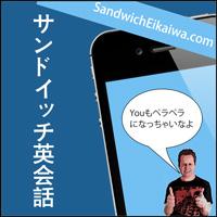 SandwichBoxBox