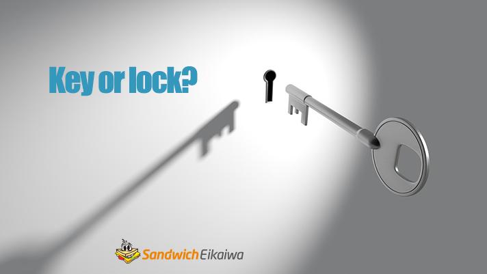 key lock 違い