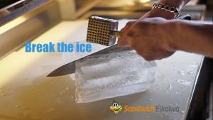 Break the ice の意味と使い方 例文