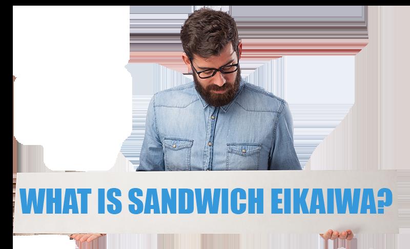 Sandwich Eikaiwa