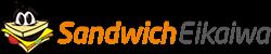 英会話教材 - サンドイッチ英会話