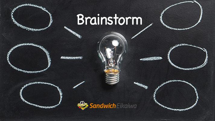 brainstorm 意味