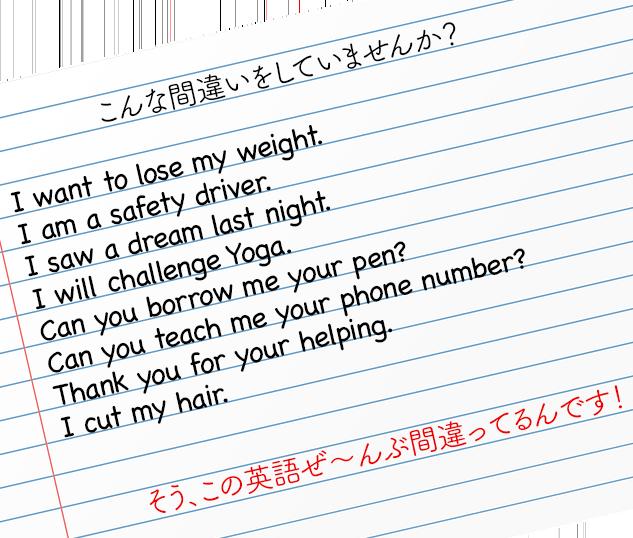あなたならどうしますか 英語